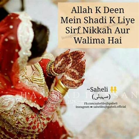 36 best nikah images on Pinterest | A quotes, Dating and